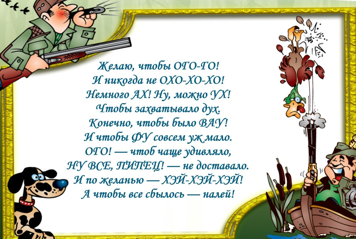 Моржами, открытка на юбилей мужчине с юмором