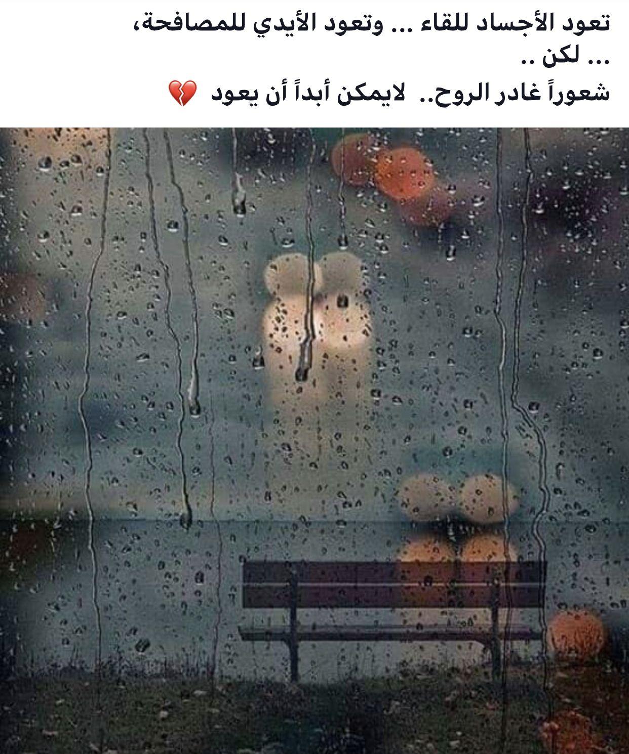Pin By عطر الياسمين On ك م Someday Instagram Posts Instagram