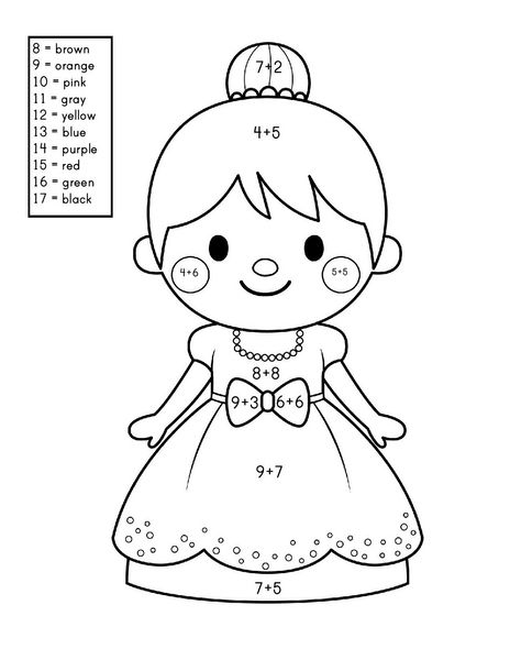 Story Addition Coloring Worksheets 6 Addition Coloring Worksheet Color Worksheets Math Coloring