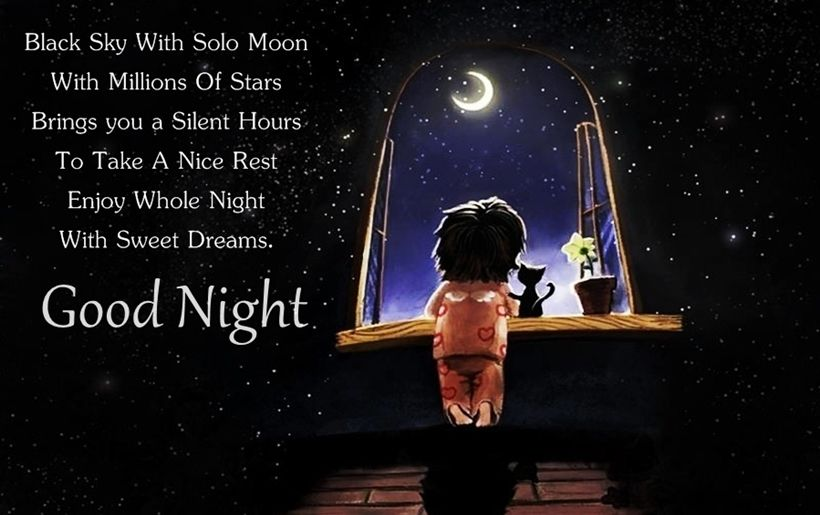 Beautiful Good Night Wishes : Good Night Quotes And Images | Good ...