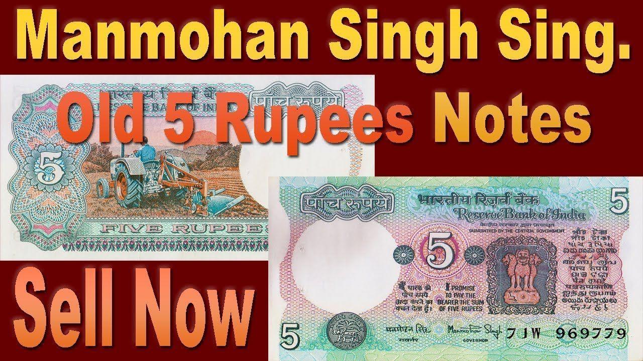 Manmohan Singh Signed 5 Rupees Old Notes Selling Price | Manmohan