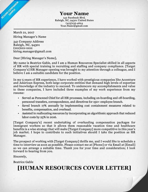 human resources cover letter amp writing sample resume companion - human resources cover letter