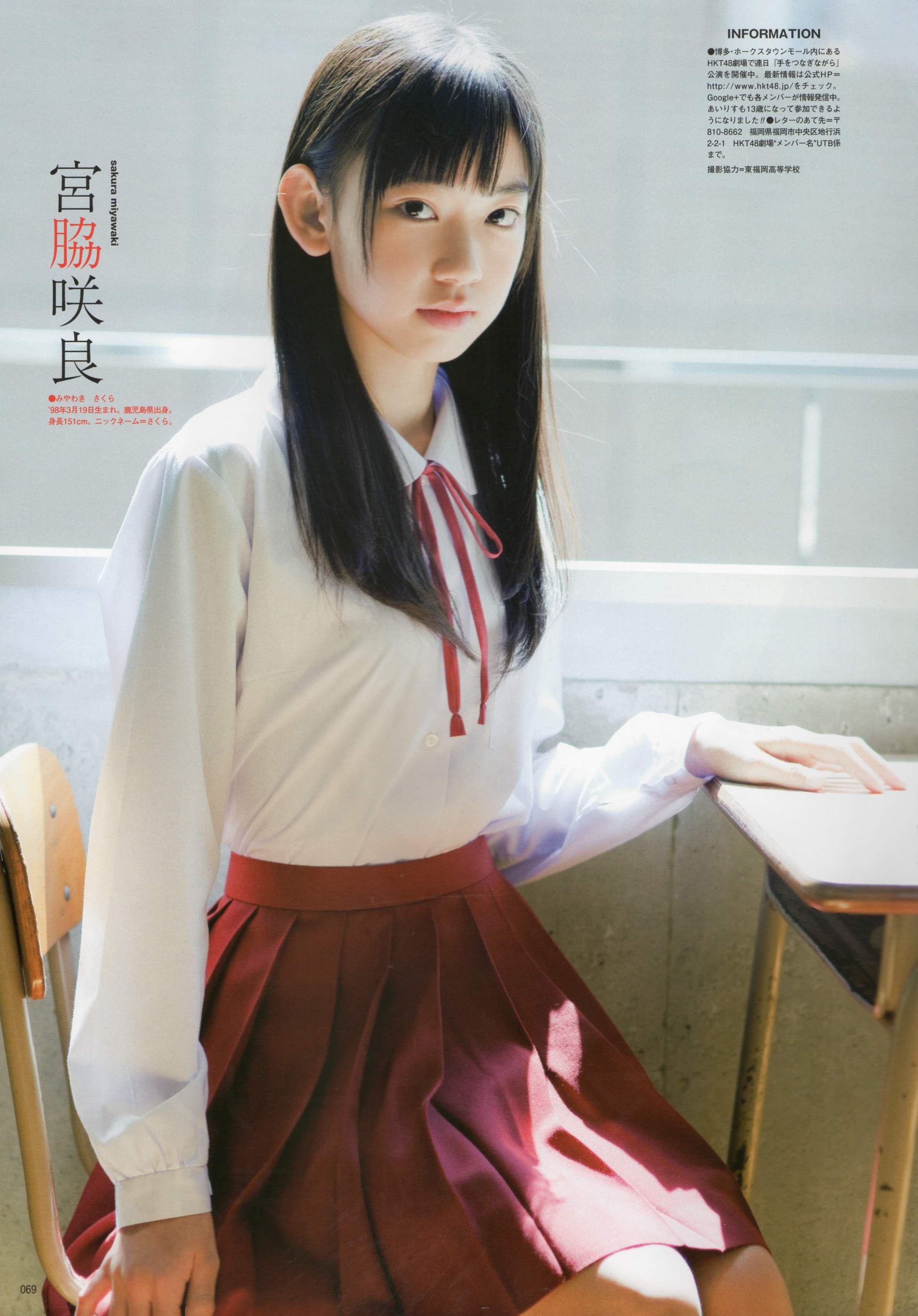 School girl dating japan