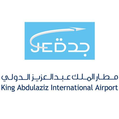 King Abdulaziz Jeddah International Airport Saudi Arabia Aviones