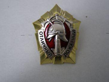 отличный пожарный 500р..JPG (364×273) | Пожарный, Работы