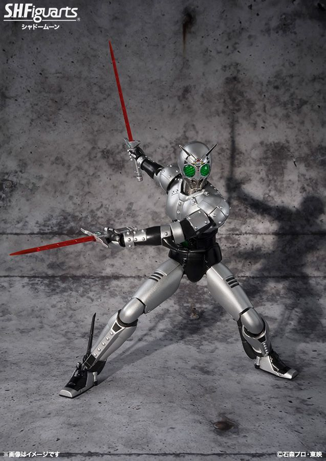 S.H Figuarts Masked Kamen Rider Shadow Moon 2015 2.0 ver - Loja - São Paulo