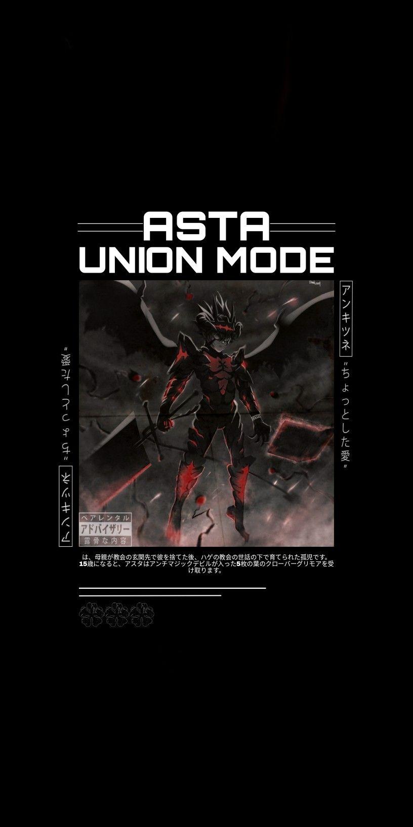 Asta union mode