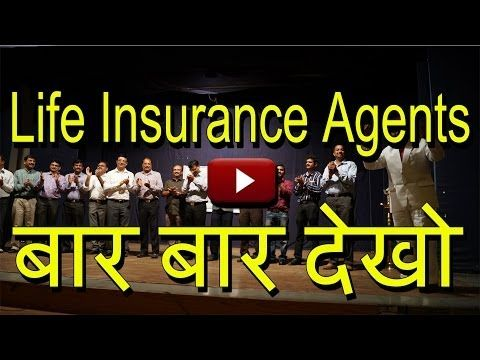 Life Insurance Coverage Brokers Life Insurance Agent