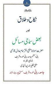 free #download or #read #online Nikah o Talaq aur Baz Samaji