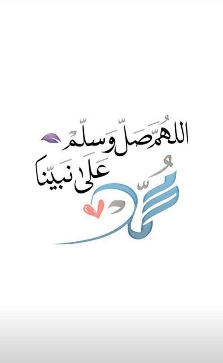 دلال عبدالله Di Twitter ص ــــــل
