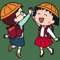 Chibi Maruko-chan & Friends – LINE stickers   LINE STORE