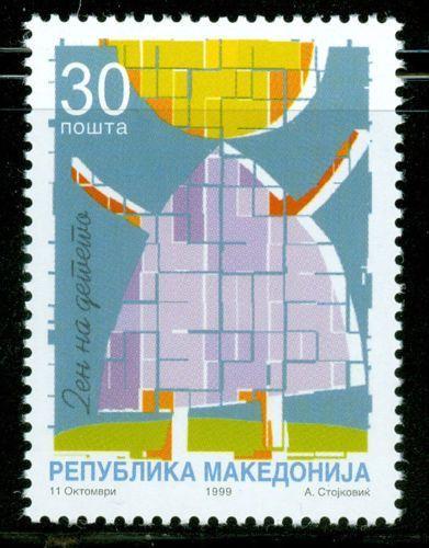 #167 Macedonia - Children's Day (MNH)