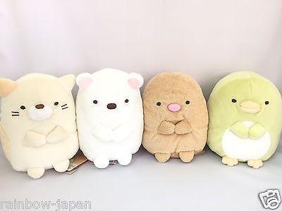 San-X Sumikko Gurashi Plush Doll 4PCS Set Neko Shirokuma Penguin ...