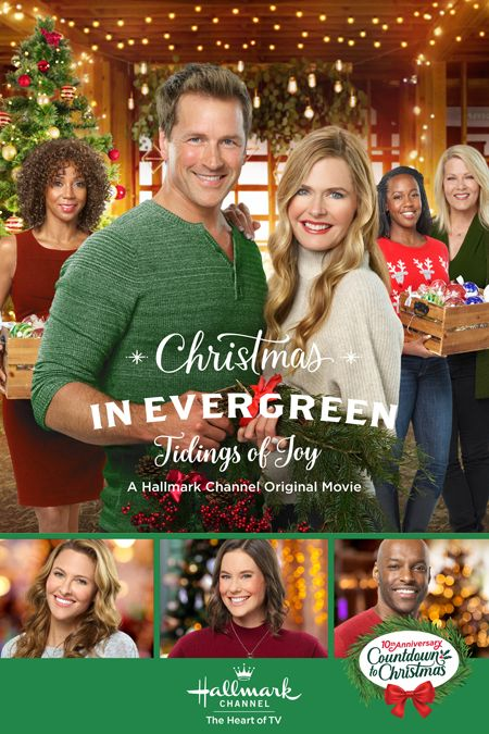 🎄 Christmas in Evergreen: Tidings of Joy 🎄 - a Hal