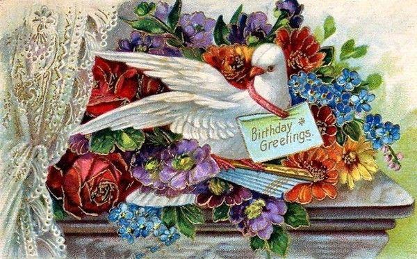 Эстонская открытка с днем рождения, днем рождения сыну