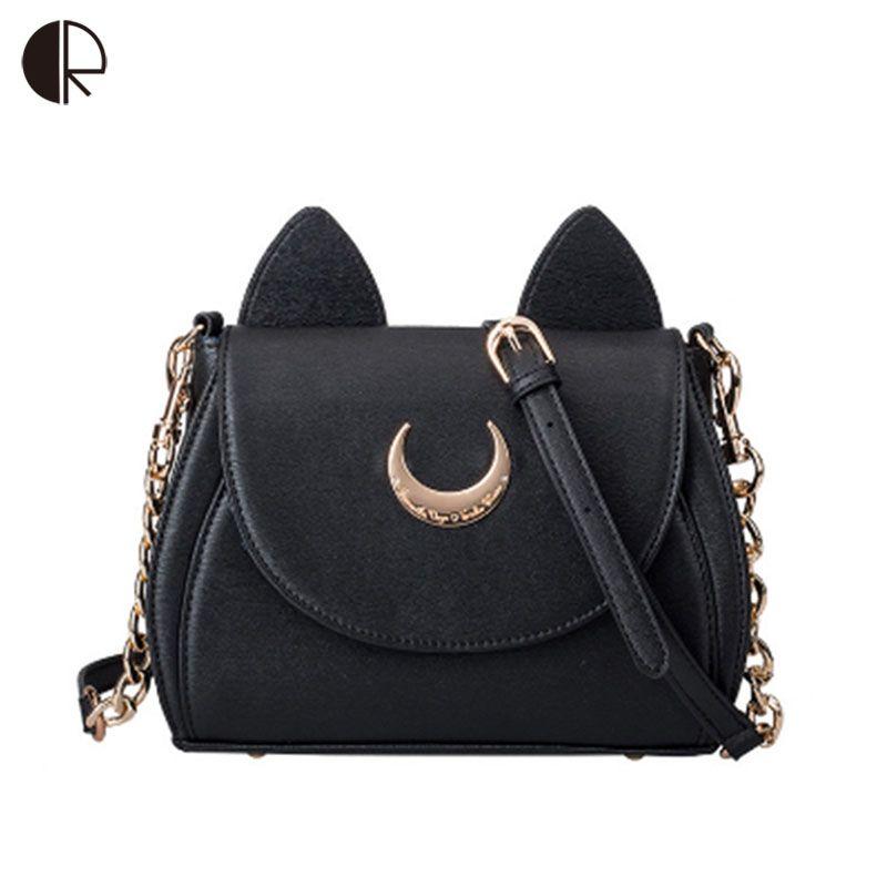 핫 패션 스타일 가방 유명 귀여운 디자인 여성 메신저 가방 달 루나 베가 선원 달 가방 핸드백 고양이 어깨 가방 BS550