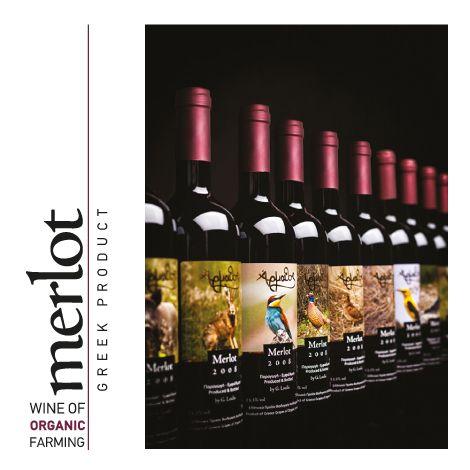 Κρασί μεστό, πλούσιο, ρωμαλέο, χειροποίητο και γοητευτικό.