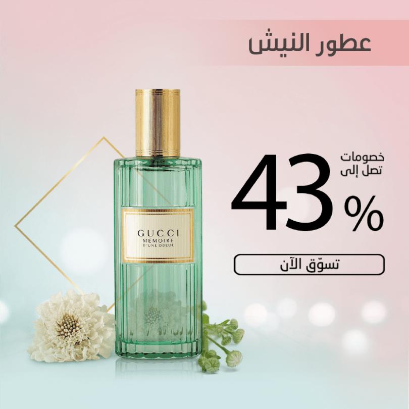 Banner In 2021 Perfume Bottles Bottle Perfume