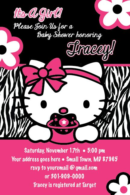hello kitty zebra print printable baby shower party invitation, Birthday invitations