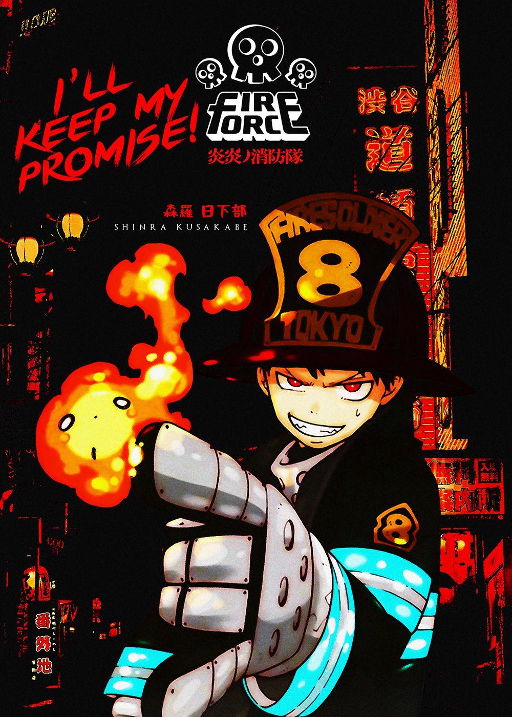 An art inspired by the hit anime series Fire Force. #fireforce #shinra #anime #animeme #anime_girl #anime_kawaii #animeartassistant #animegirl #animelove #animeinstagram #animeart #animemes #animefreak #animescene #animeartist #animefans #animelover #animeedits #animes #animememes #anime_cute #animedrawing #animestyle #anime4life #animeindo #animemanga