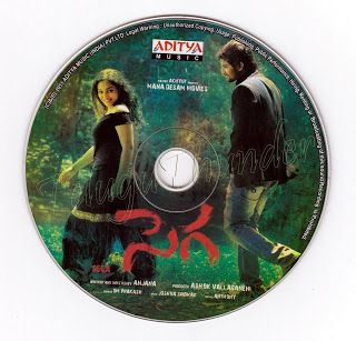 andala rakshasi movie download kickass