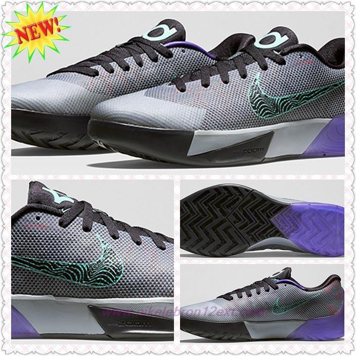Find Nike KD Trey 5 II Cheap sale Lightning 534