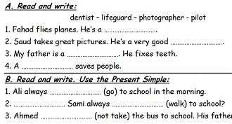 الإنجليزي سادس إبتدائي الفصل الدراسي الأول Reading Writing Fix Teeth Dentist