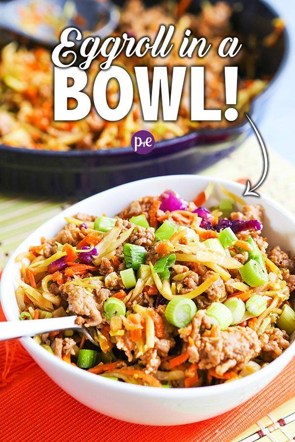 Easy 20-Minute Egg Roll in a Bowl Recipe - pipandebby.com