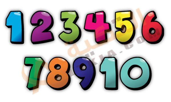 تفسير حلم الأرقام في المنام تعد الأرقام العربية هي تلك الأرقام التي قام علماء الرياضيات بتطويرها حيث أن Bubble Numbers Character Activities Numbers Preschool