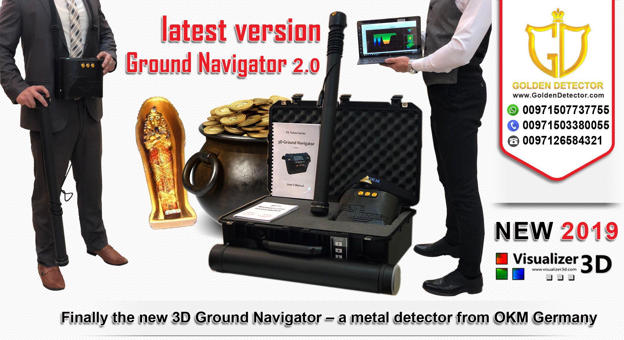 3D Gold Detector Ground Navigator best ground scanner from OKM metal