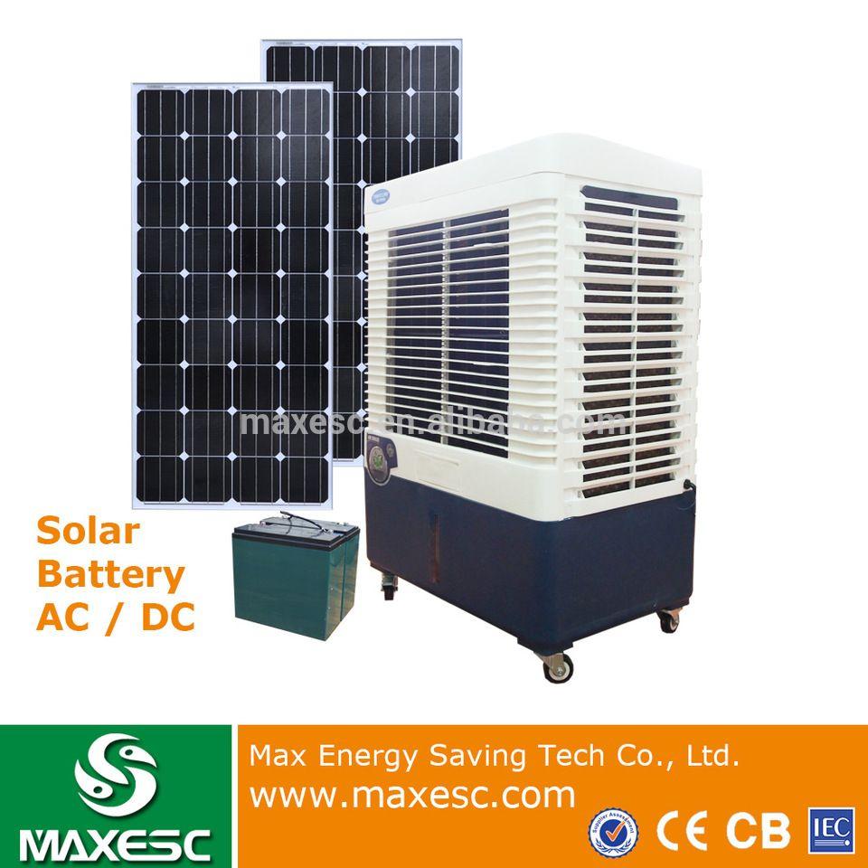 2017 Latest DC Inverter Solar portable Air conditioner