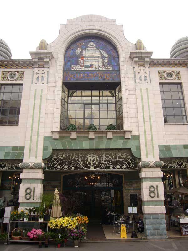 Art Deco Architecture | Art Deco Architecture - 20th Century Buildings | e-architect
