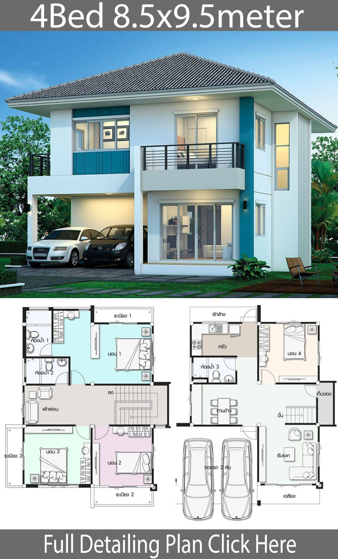 House Design Plan 8 5x9 5m With 4 Bedrooms Hausdesign House Design Plan 8 5x9 5 Small House Design Exterior Bungalow House Design House Designs Exterior
