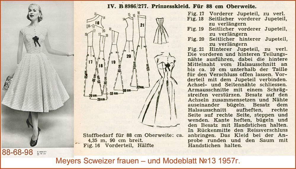 Выкройки 50 - 60-х годов | Платья, Фасон платья и Мода