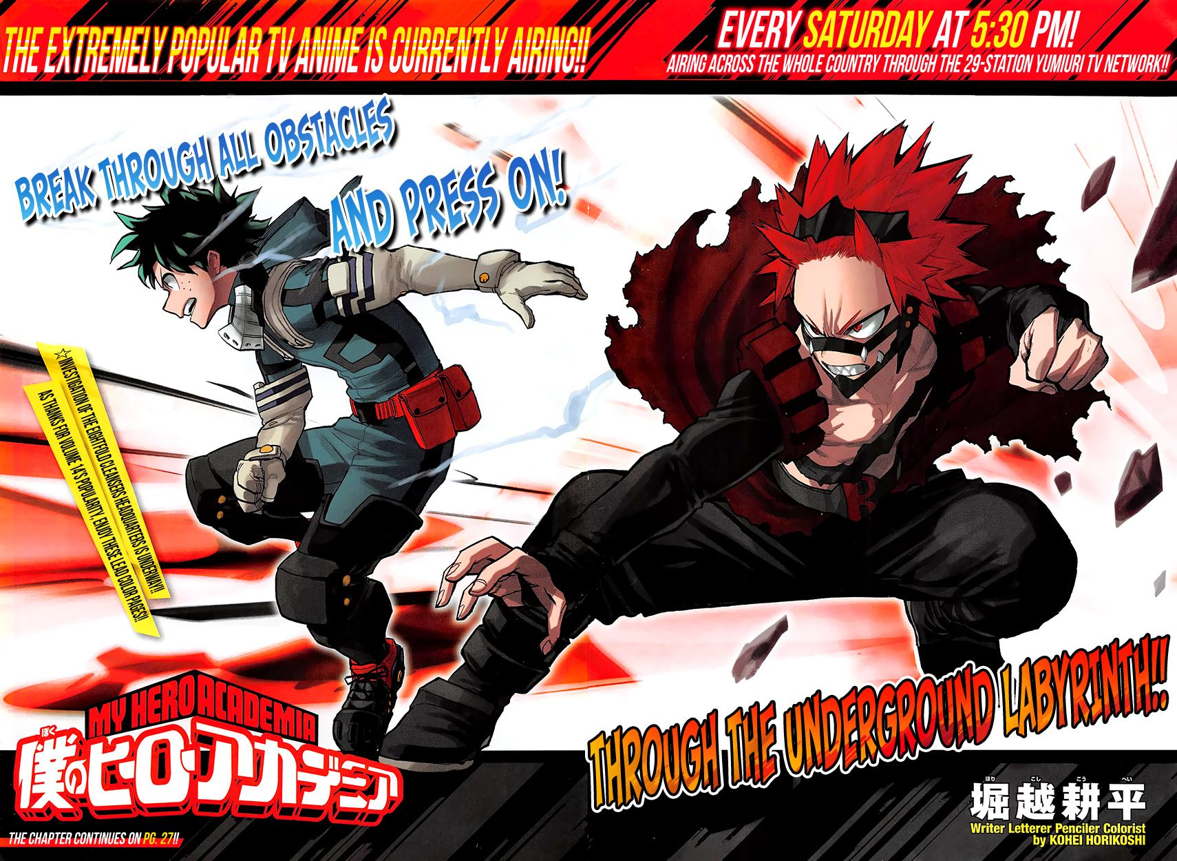My Hero Academia Chapter 142 Page 5 With Images Boku No