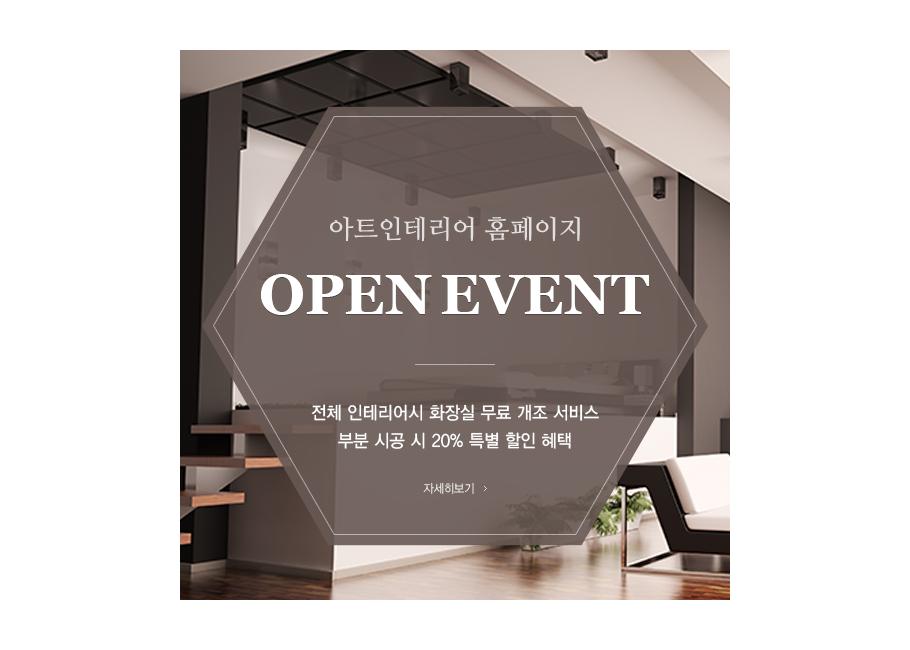 오픈 이벤트 디자인 - Google 검색