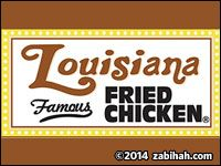 Louisiana Famous Fried Chicken Fried Chicken Restaurant Guide Halal Recipes