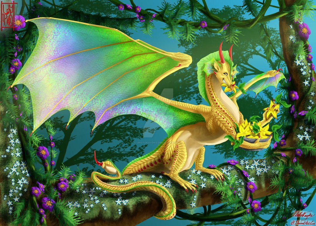 драконы сказочные волшебные картинки звонки
