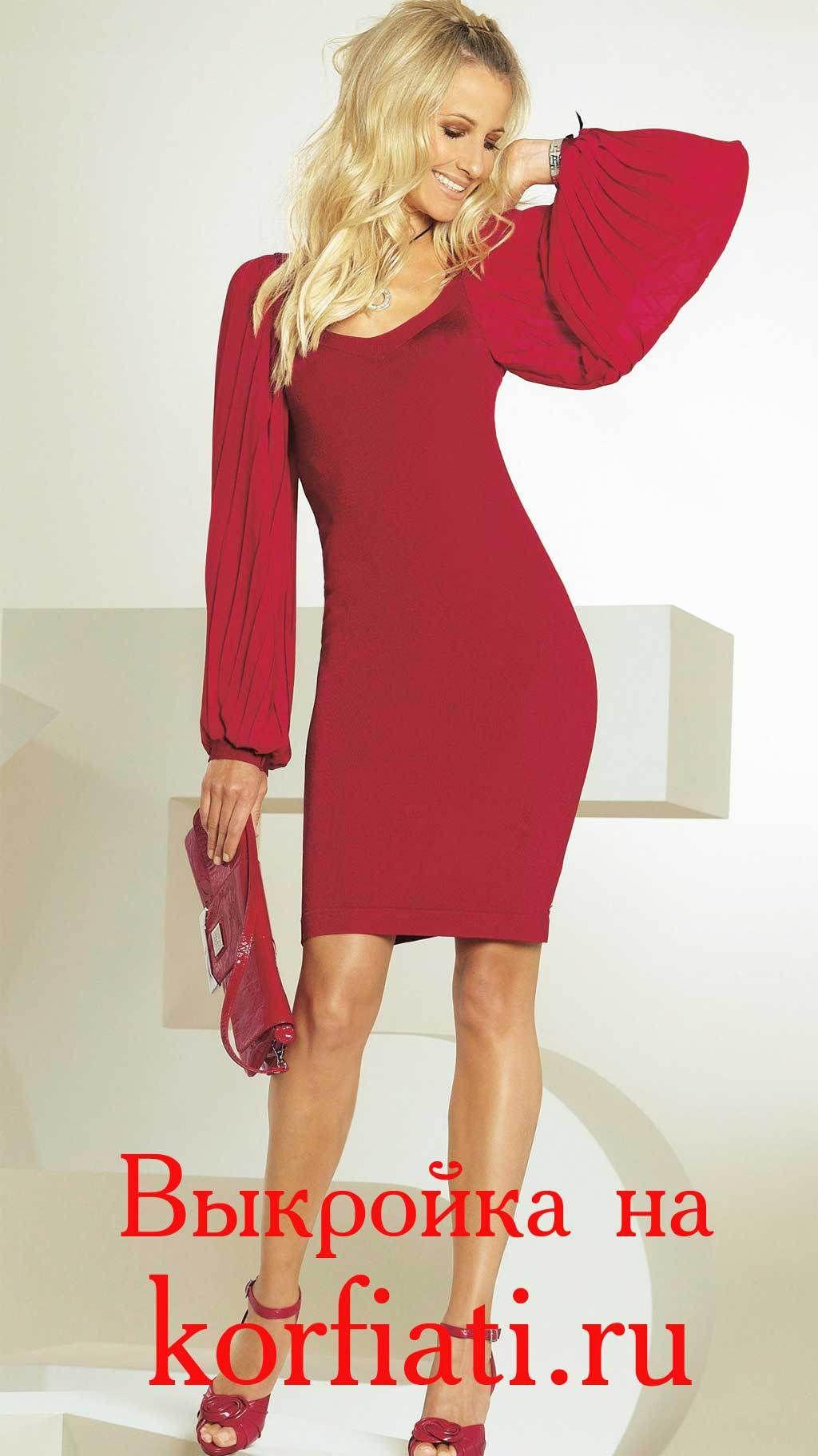 свободное трикотажное платье с цельнокроеным рукавом е выкройка