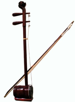 Learn How To Play The Erhu - Anywhere You Are! | The First ...
