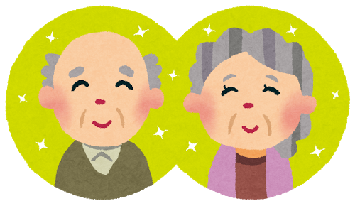 おじいさんとおばあさんのイラスト 笑顔の2人 イラスト 動物 絵