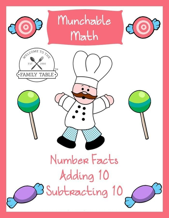FREE Munchable Math Worksheet Packet | Math Resources for ...