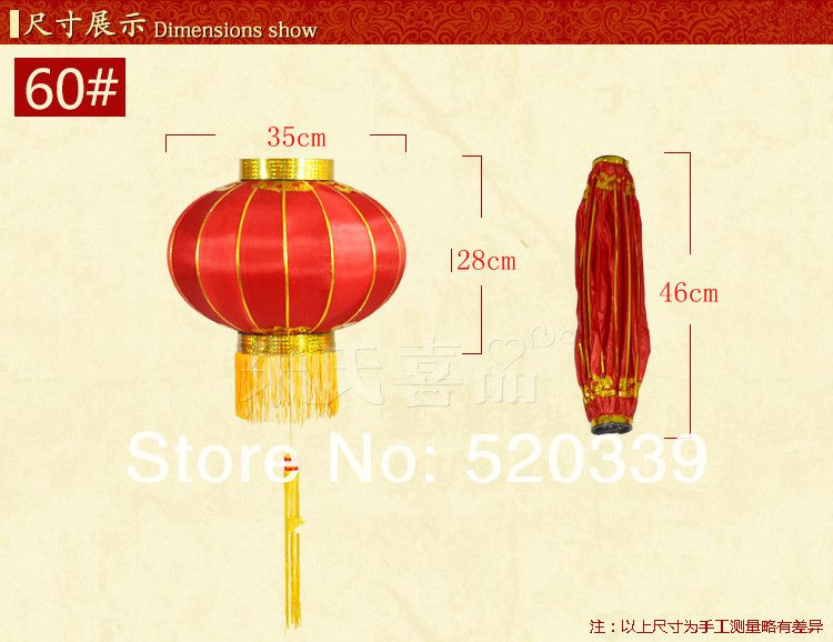 Find More Lanterns Information about Free shipping wholesale Chinese silk red lanterns for festival wedding restaurant decoration or gifts 10pc/ lot @ size 40,High Quality lanterns for wedding decor,China lantern decoration Suppliers, Cheap lantern wedding from ezshopping on Aliexpress.com