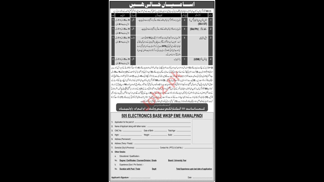 Army jobs, Government Army jobs Rawalpindi,505 Electronic