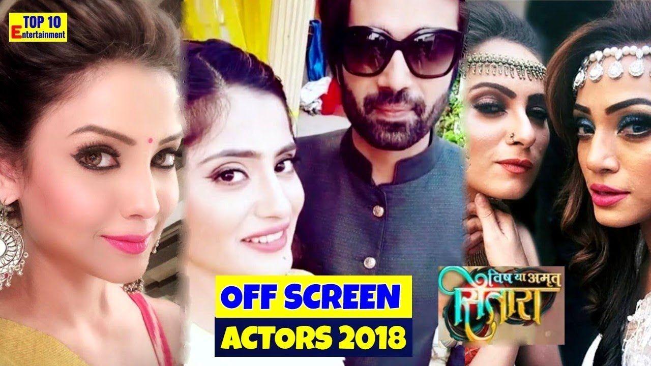Vish Ya Amrit Sitara serial Actors latest offscreen 2018