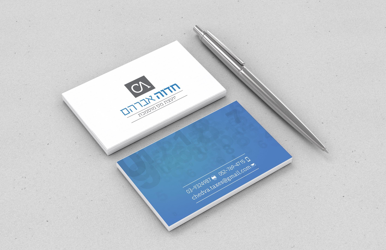 Branding a tax consultant business card magenta pinterest branding a tax consultant business card colourmoves