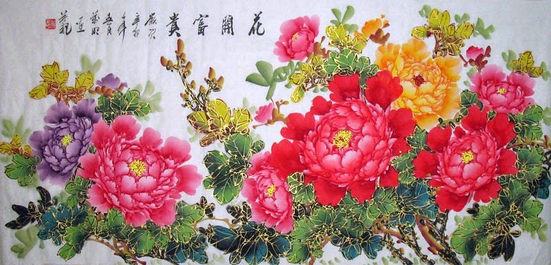 i ching daily chinese astrological i ching reading 3 21 15 peony painting flower painting peony art