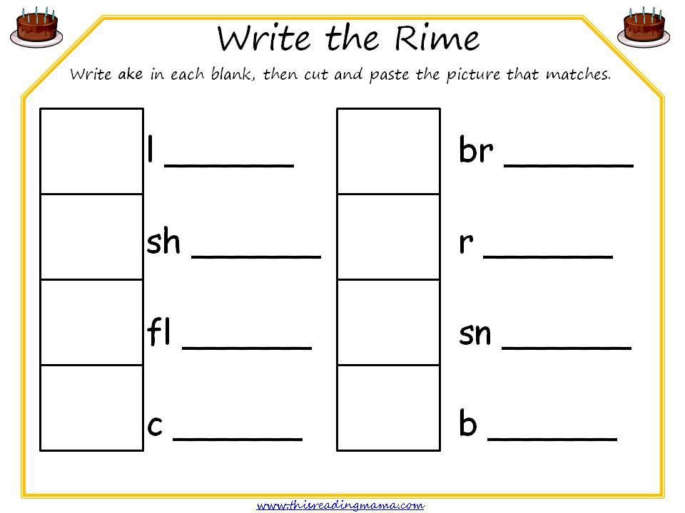 More FREE A_E Printables Kindergarten and Activities - blank puzzle template