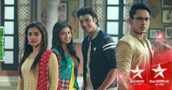 Mayar Badhon' Serial on Star Jalsha Tv Plot WikiCast Promo