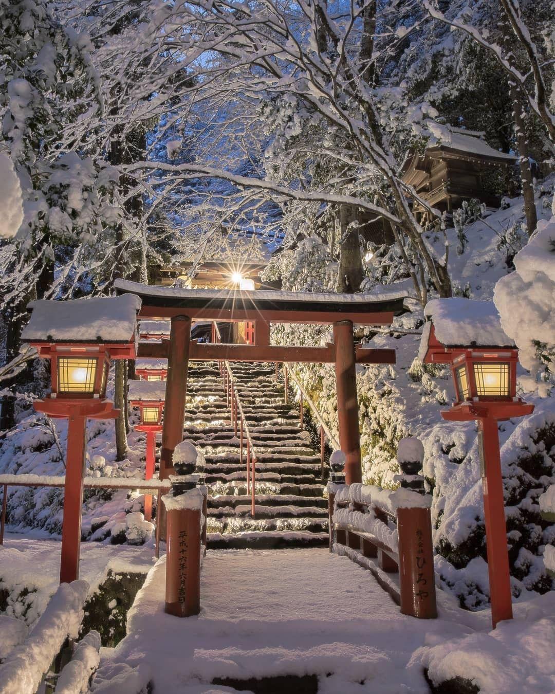 Winter In Japan, Snow Japan, Japan